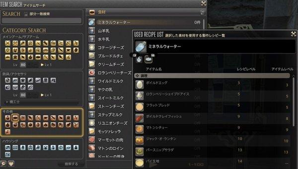 20201203_ah_8_re.jpg