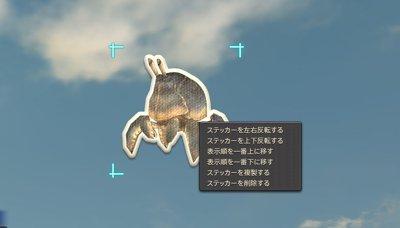 jp20210408_sg_007.jpg