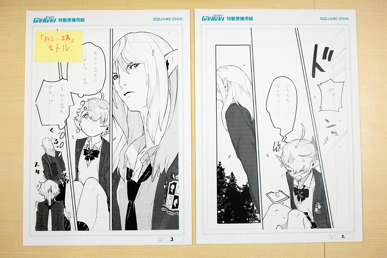 https://jp.finalfantasyxiv.com/pr/blog/blog_image/comic_JP20190401_03.jpg