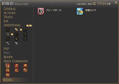 https://img.finalfantasyxiv.com/lds/blog_image/jp_blog/jp20170111_iw_01.jpg