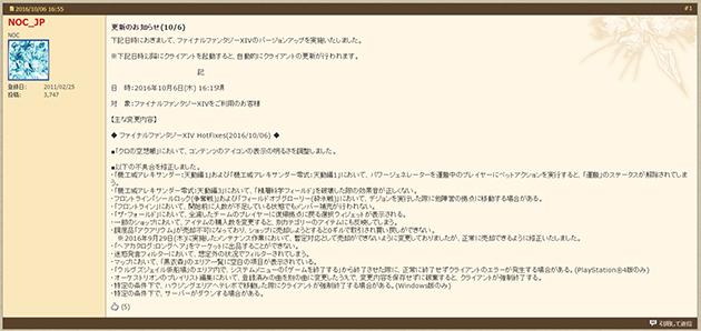 jp20170323_iw_01.jpg