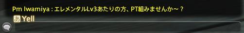 https://img.finalfantasyxiv.com/lds/blog_image/jp_blog/jp20180312_iw_03.jpg