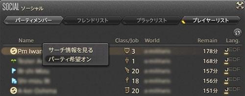 jp20180312_iw_041.jpg