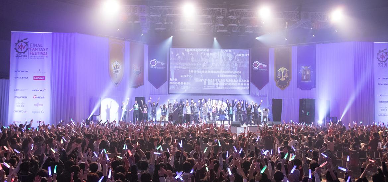 ファイナルファンタジーXIV ファンフェスティバル2016 in TOKYO 『思い出』ページ公開! 2017年2月08日