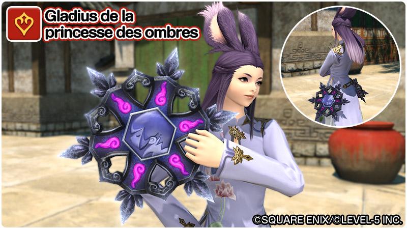 Gladius de la princesse des ombres