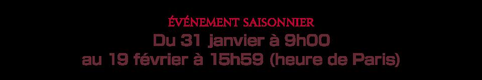 Du 31 janvier à 9h00 au 19 février à 15h59 (heure de Paris)
