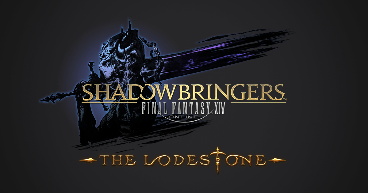FINAL FANTASY XIV, The Lodestone
