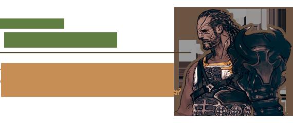 Phönixgeneral Raubahn Aldynn