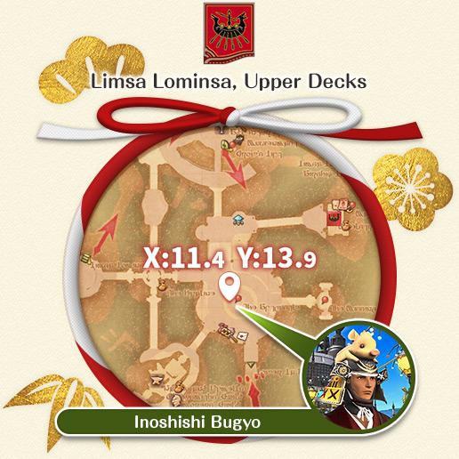 Limsa Lominsa, Upper Decks Inoshishi Bugyo