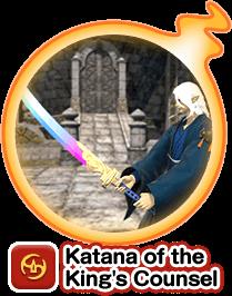 Katana of the King's Counsel