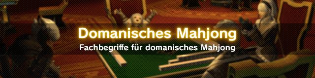 Domanisches Mahjong Fachbegriffe für domanisches Mahjong
