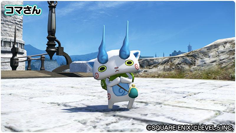 妖怪ウォッチ エオルゼア大集合だニャン Final Fantasy Xiv The