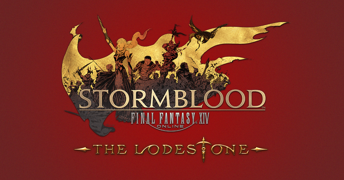 FINAL FANTASY XIV Updated (Nov. 27) | FINAL FANTASY XIV, The Lodestone
