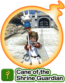 Cane of the Shrine Guardian