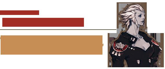 La dame d'acier Merlwyb Bloefhiswyn