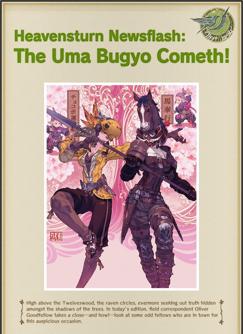 Heavensturn Newsflash: The Uma Bugyo Cometh!