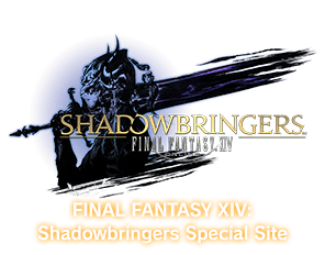 FINAL FANTASY XIV: Shadowbringers Special Site