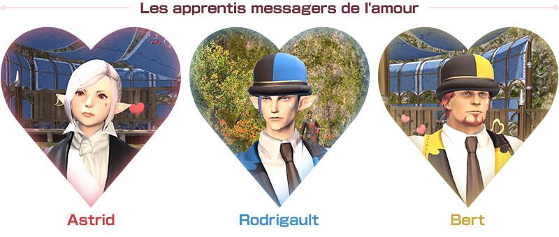 Les apprentis messagers de l'amour