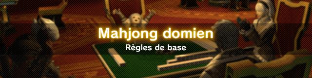 Mahjong domien Règles de base
