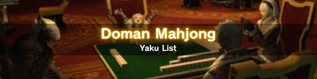 Doman Mahjong Yaku List