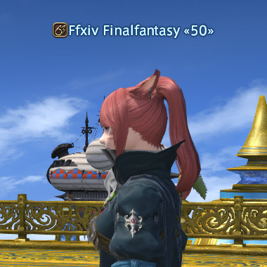 The Feast | FINAL FANTASY XIV, The Lodestone