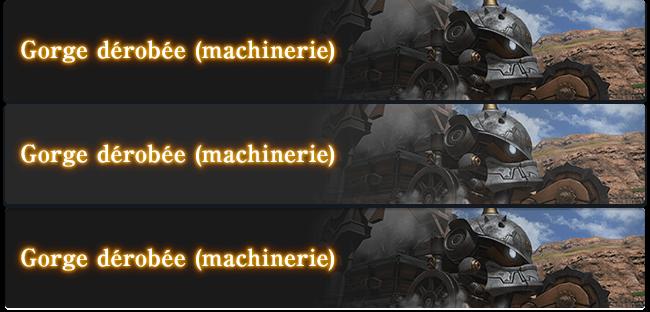 Gorge dérobée (machinerie)