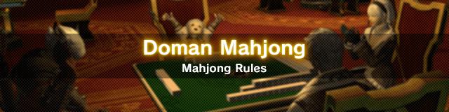 Doman Mahjong Mahjong Rules