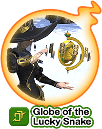 Globe of the Lucky Snake