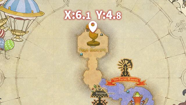 Chocobo Rennen Final Fantasy Xiv Der Lodestone