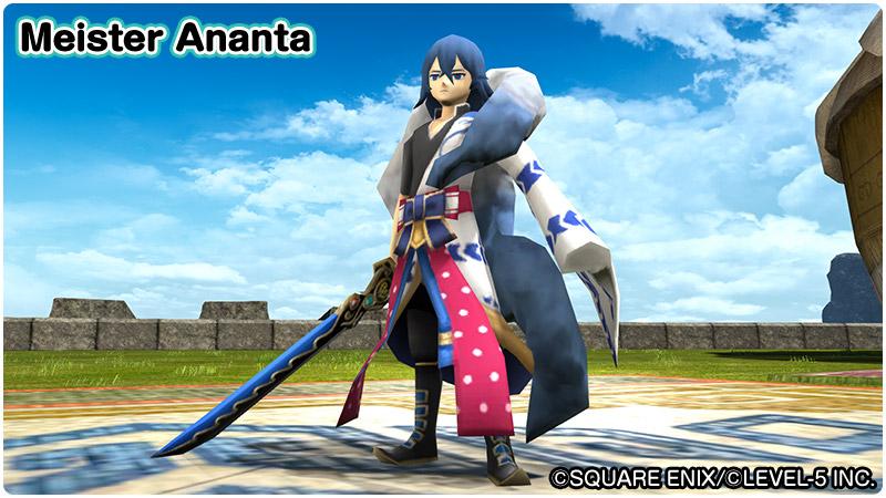 Meister Ananta