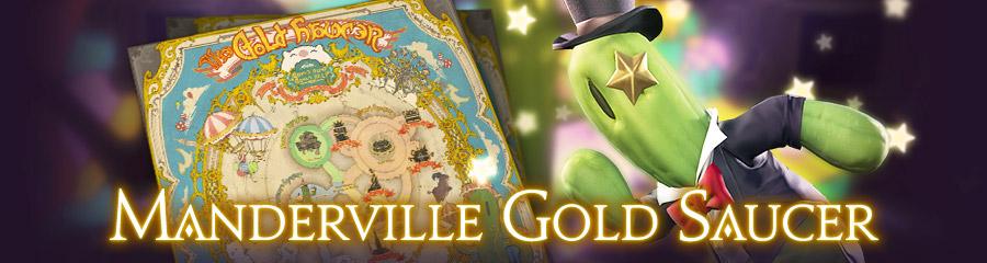 Manderville Gold Saucer