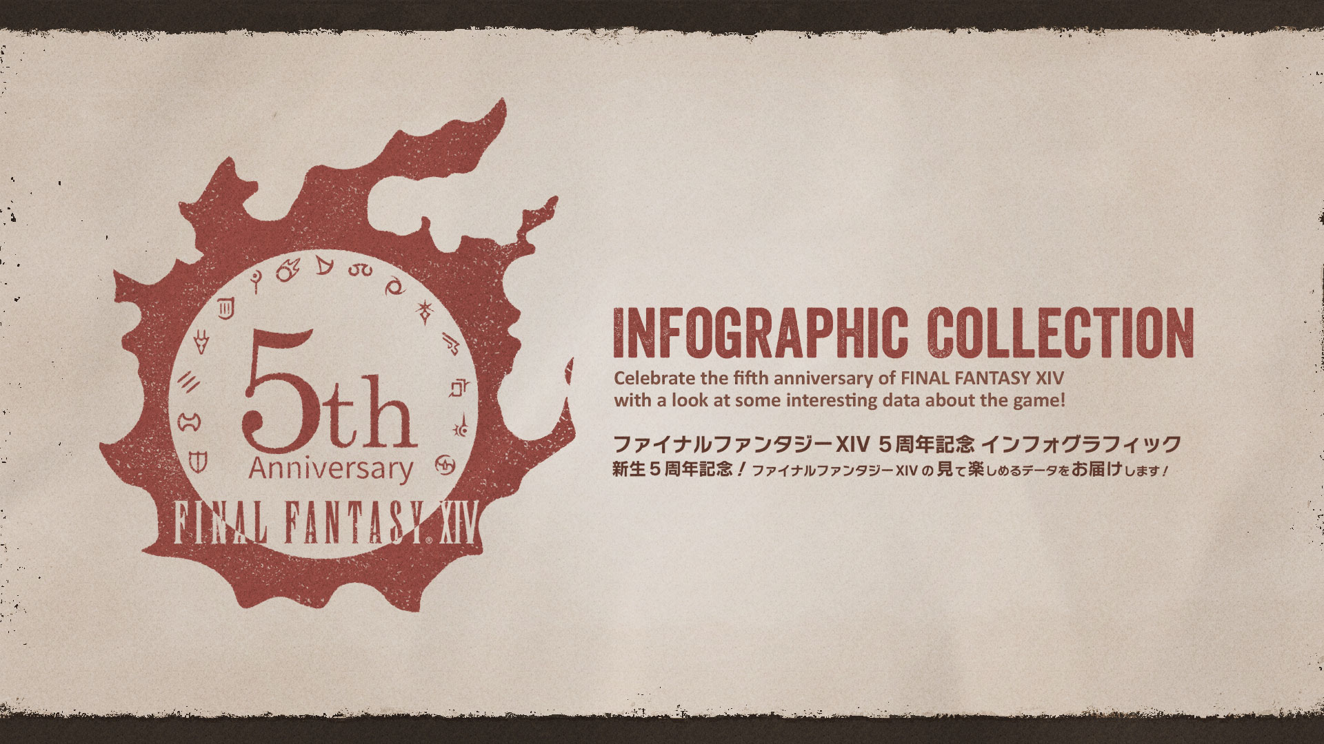 FINAL FANTASY XIV 5th Anniversary Infographic Collection