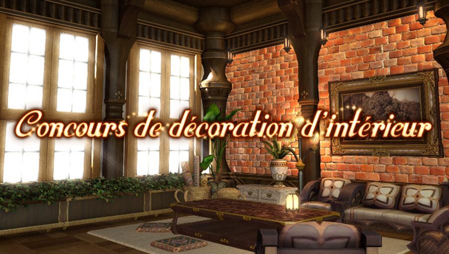 Concours de décoration d'intérieur
