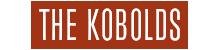 コボルド族