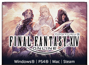 Windows®版 | PS4™版 | Mac | Steam