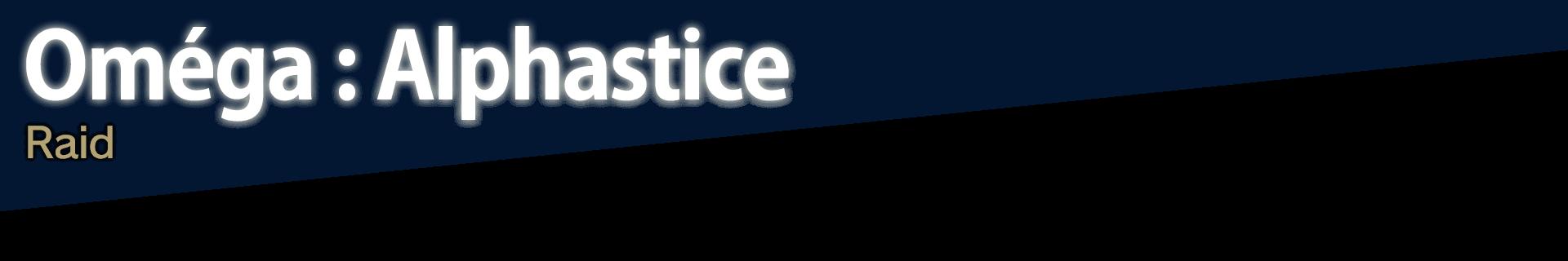 Oméga : Alphastice  Raid