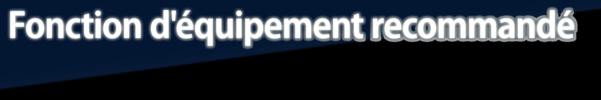 Fonction d'équipement recommandé