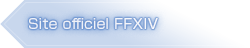 Site officiel FFXIV