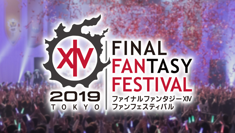 FINAL FANTASY FAN FESTIVAL 2018-19