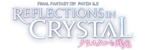 PATCH5.3 クリスタルの残光 REFLECTIONS IN CRYSTAL