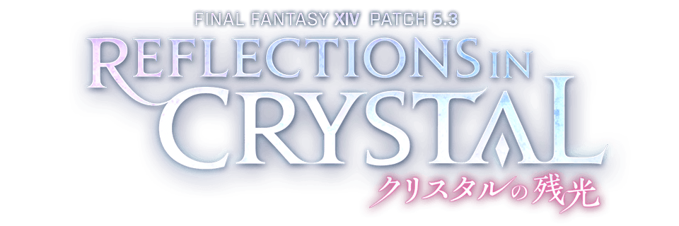REFLECTIONS IN CRYSTAL クリスタルの残光