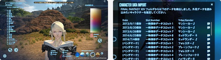 ySai2_4uWGJM63-9QuTX4CHchc.jpg