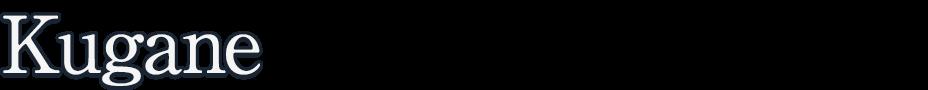 Kugane