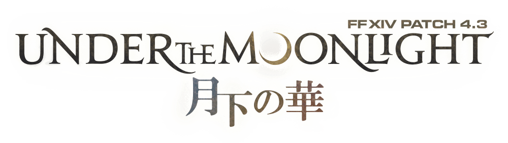 UNDER THE MOONLIGHT 月下の華