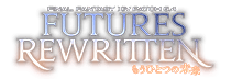 PATCH5.4 もうひとつの未来 FUTURES REWRITTEN