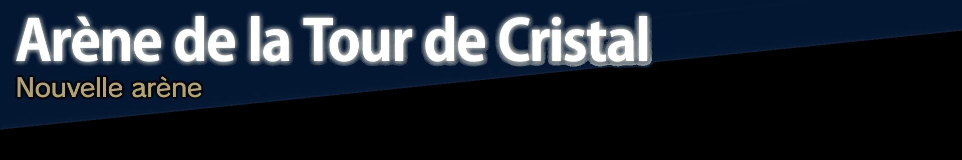 Arène de la Tour de Cristal Nouvelle arène