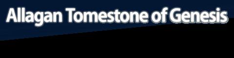 Allagan Tomestone of Genesis