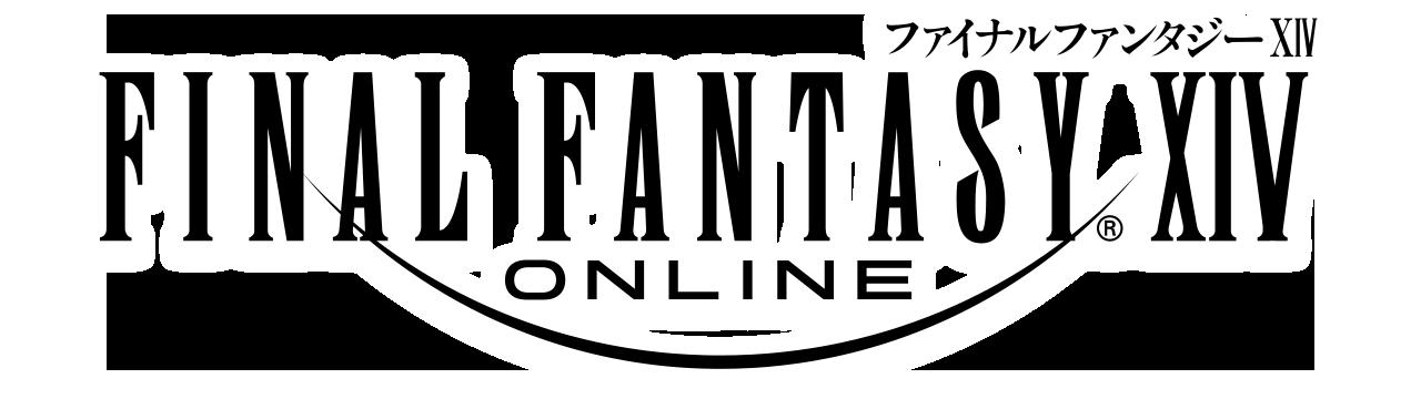 ファイナルファンタジーXIV オンライン