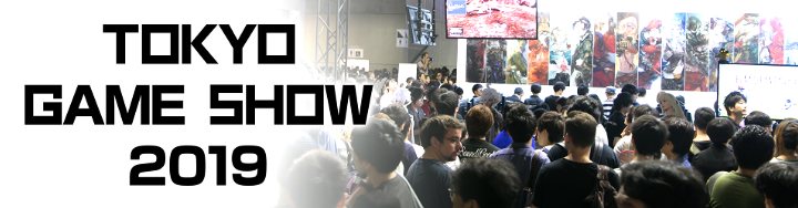 Join Us at Tokyo Game Show 2019   FINAL FANTASY XIV, The