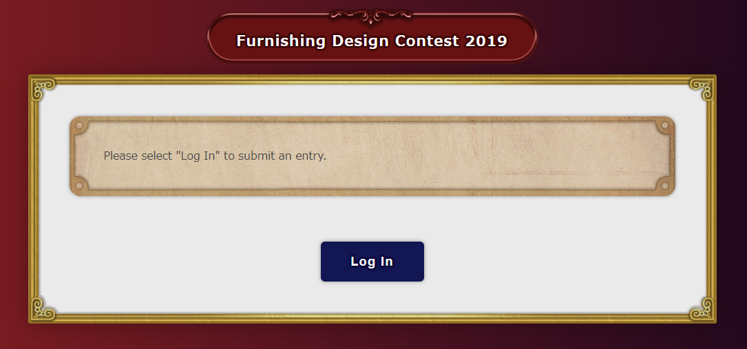 Announcing the Furnishing Design Contest 2019   FINAL